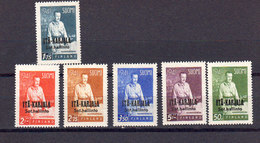 Carelie 1941 Yvert 16 / 21 ** Neufs Sans Charniere Occupation Finlandaise. Marechal Mannerheim - Finlande