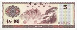 CHINE - 5 Yuan 1979 - China