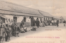 Cartolina - Postcard /   Viaggiata - Sent /  Cina, Dorfstrassein Tsingtau. - China