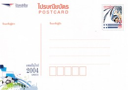 Thailand 2012 Postal Stationery Card: Football Fussball Soccer Calcio; UEFA EURO 2004 Portugal: Greece Champion - Europei Di Calcio (UEFA)