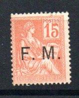 D84 France Franchise Militaire N° 1 **. A Saisir !!! - Militärpostmarken