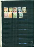 PARAGUAY   ANNEE DU REFUGIE 9 VAL  NEUFS A PARTIR DE 1.25  EUROS - Paraguay