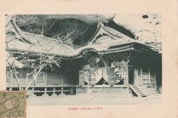 Cartolina - Postcard /  Non Viaggiata - Unsent /  Giappone , Casa Tipica - Otros