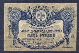 Russia - 1918  - 5 Rubel -, .Terek  PS531a...XF - Rusland
