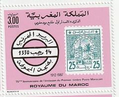 Maroc. Timbres 1987. Yvert Et Tellier N° 1045. 75ème Aniversaire De L'émission Du 1er Timbre-poste Marocain - Morocco (1956-...)
