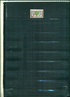 C AMEROUN ANNEE DU REFUGIE 1 VAL SURCHARGE NEUF A PARTIR DE 2.50 EUROS - Camerún (1960-...)