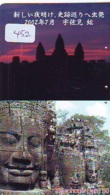 Telecarte Buddha Bouddha Boedha Phonecard (452) - Telefoonkaarten