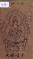 Telecarte Buddha Bouddha Boedha Phonecard (456) - Telefoonkaarten