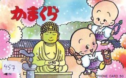 Telecarte Buddha Bouddha Boedha Phonecard (457) - Telefoonkaarten