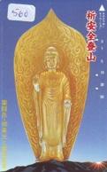 Telecarte Buddha Bouddha Boedha Phonecard (560) - Telefoonkaarten