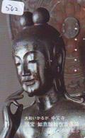Telecarte Buddha Bouddha Boedha Phonecard (562) - Telefoonkaarten