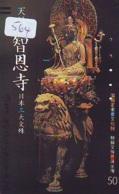 Telecarte Buddha Bouddha Boedha Phonecard (564) - Telefoonkaarten