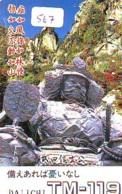 Telecarte Buddha Bouddha Boedha Phonecard (567) - Telefoonkaarten