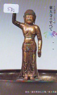 Telecarte Buddha Bouddha Boedha Phonecard (570) - Telefoonkaarten
