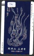 Telecarte Buddha Bouddha Boedha Phonecard (571) - Telefoonkaarten