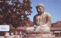 Telecarte Buddha Bouddha Boedha Phonecard (572) - Telefoonkaarten