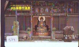 Telecarte Buddha Bouddha Boedha Phonecard (574) - Telefoonkaarten
