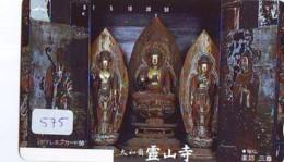 Telecarte Buddha Bouddha Boedha Phonecard (575) - Telefoonkaarten