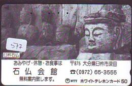 Telecarte Buddha Bouddha Boedha Phonecard (577) - Telefoonkaarten