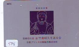 Telecarte Buddha Bouddha Boedha Phonecard (578) - Telefoonkaarten