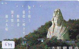 Telecarte Buddha Bouddha Boedha Phonecard (579) - Telefoonkaarten
