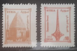 SYRIA 2014 MNH Complete Issue Of 2 Stamps - Cultural Heritage, Remake Of Ol Designs - Siria