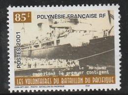 POLYNESIE - N° 642  ** (2001) - Französisch-Polynesien