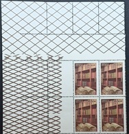 Syria 2019 NEW MNH Stamp - Culture Day, Library, Books - Corner Blk-4 - Siria