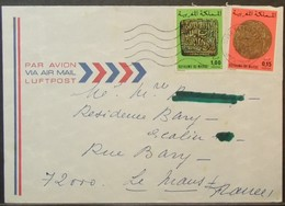 Morocco - Cover To France 1978 Coins - Morocco (1956-...)