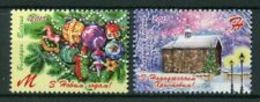 Belarus 2015 Happy New Year! Merry Christmas! Mi 1088-1089 MNH** - Belarus