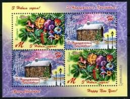 Belarus 2015 Happy New Year! Merry Christmas! Mi Bl 129 MNH** - Belarus