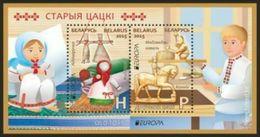 Belarus 2015 Europa Old Toy Mi Bl 121 MNH** - Belarus