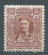 Montenegro YT N°87 Prince Nicolas Neuf/charnière * - Montenegro