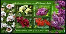 Belarus 2015 The Central Botanical Garden Of NAS Of Belarus. Shrubs Mi Bl 123 MNH** - Belarus