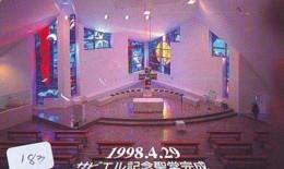 Telecarte * EGLISE  - Church (183)  CHAPELLE - Chapel - KERK - Religie - Religion - Phonecard - Phonecards