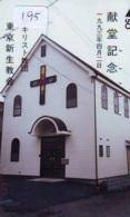 Telecarte * EGLISE  - Church (195)  CHAPELLE - Chapel - KERK - Religie - Religion - Phonecard - Phonecards