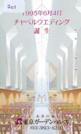Telecarte * EGLISE  - Church (201)  CHAPELLE - Chapel - KERK - Religie - Religion - Phonecard - Phonecards
