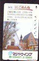 Telecarte * EGLISE  - Church (203)  CHAPELLE - Chapel - KERK - Religie - Religion - Phonecard - Phonecards