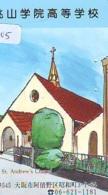 Telecarte * EGLISE  - Church (205)  CHAPELLE - Chapel - KERK - Religie - Religion - Phonecard - Phonecards