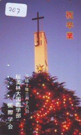 Telecarte * EGLISE  - Church (207)  CHAPELLE - Chapel - KERK - Religie - Religion - Phonecard - Telefoonkaarten