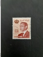 Maroc - Morocco - - Roi Hassan II - 0,20 De 1999 - Non Répertorié Y&T - RARE - Morocco (1956-...)