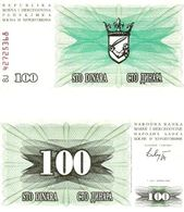 BOSNIA HERZEGOVINA 100 DINAR 1992 UNC - Joegoslavië
