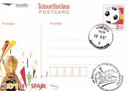 Thailand 2014 Postal Stationery Card: Football Fussball Soccer Calcio; FIFA World Cup South Africa 2010; Spain Champion - Fußball-Weltmeisterschaft