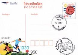 Thailand 2014 Postal Stationery Card: Football Fussball Soccer Calcio; FIFA World Cup 1930 1950 Brasil; Uruguay Champion - 1930 – Uruguay