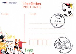 Thailand 2014 Postal Stationery Card: Football Fussball Soccer Calcio; FIFA World Cup 1954 1974 1990 Germany Champion - 1954 – Schweiz