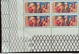 Syria 2019 NEW MNH Stamp - Correctionist Movement - Corner Blk-4 - Siria