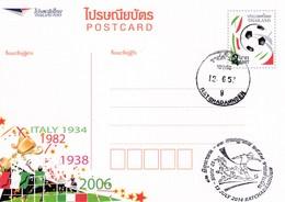 Thailand 2014 Postal Stationery Card: Football Fussball Soccer Calcio; FIFA World Cup 1934 1938 1982 2006 Italy Champion - Fußball-Weltmeisterschaft
