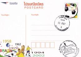 Thailand 2014 Postal Stationery Card: Football Fussball Soccer FIFA World Cup 1958 1962 1970 1994 2002 Brasil Champion - Fußball-Weltmeisterschaft