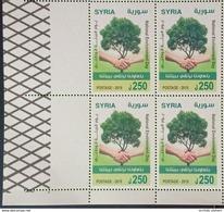 Syria 2019 NEW MNH Stamp - National Environment Day - Tree - Corner Blk-4 - Siria
