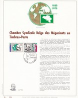 Exemplaire N°001 Feuillet Tirage Limité 500 Exemplaires Frappe Or Fin 23 Carats 1687 Négociants En Timbres-poste - Panes